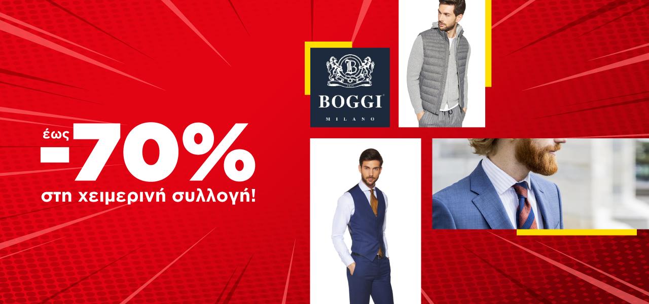 Maroudas - Armani Jeans b5ea702e8eb