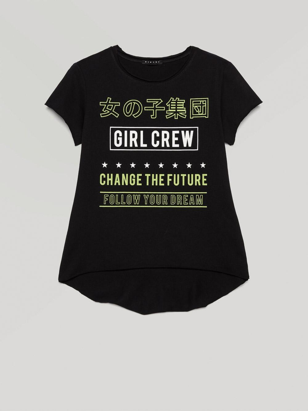 SISLEY YOUNG Μπλούζα t-shirt 3096C159V 21P100