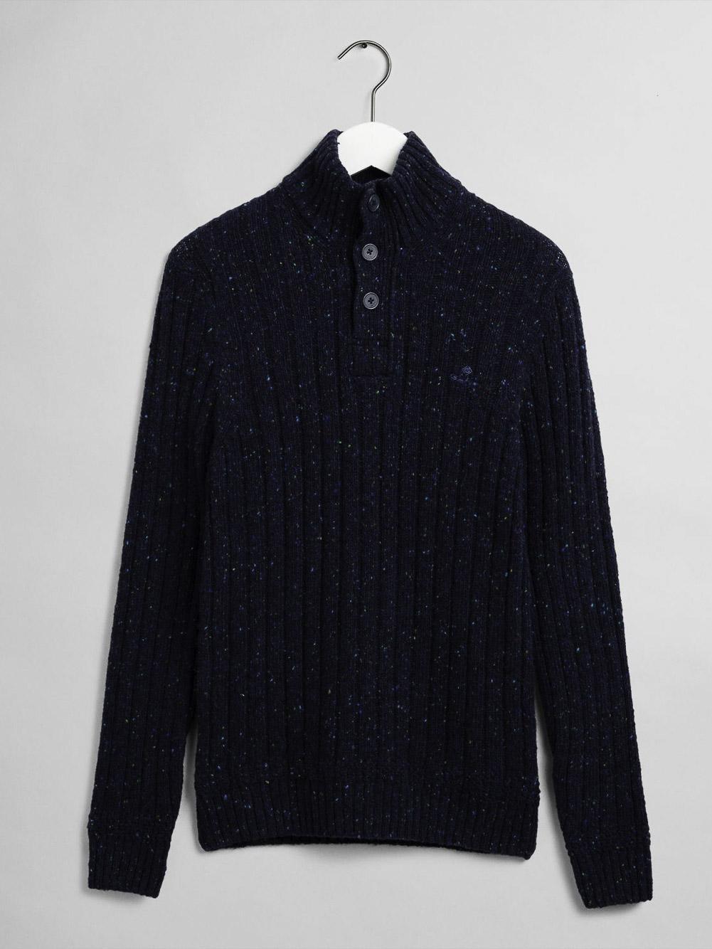 GANT Μπλούζα πουλόβερ 3G8040065-433 ΜΠΛΕ